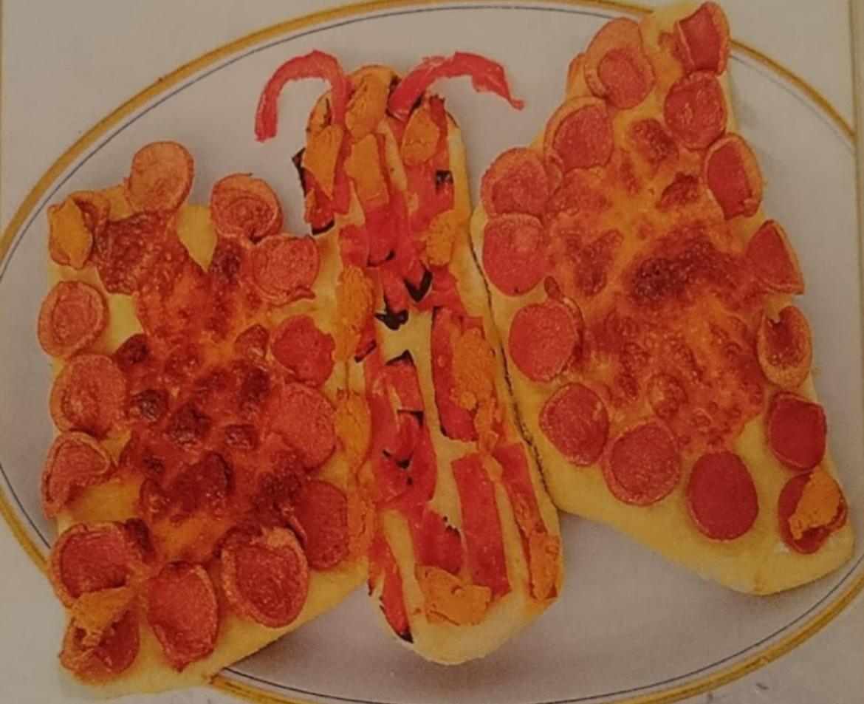 Пица Пеперуда